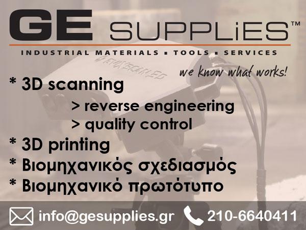 GE Supplies